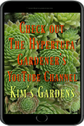 Kims Gardens YouTube Channel - The Hypertufa Gardener